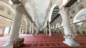 Masjid al-Aqsa: hypostyle prayer hall