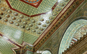 Dome of the Rock: Intricate interior decoration