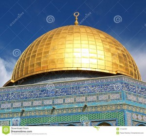Dome of the Rock: The golden dome exterior