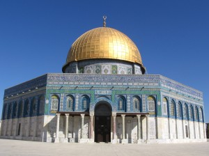 Dome of the Rock (Arabic قبة الصخرة‎, Qubbat as-Sakhrah)