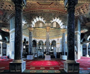 Dome of the Rock: Interior decoration