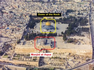 Dome of the Rock and Masjid al-Aqsa in al-Haram ash-Sharif