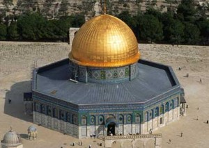 Dome of the Rock (Qubbat as-Sakhra)